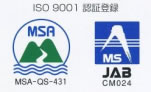 ISO 9001 認証登録