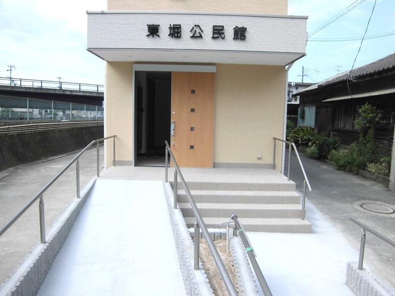 東堀公民館 (姫路市飾磨区)