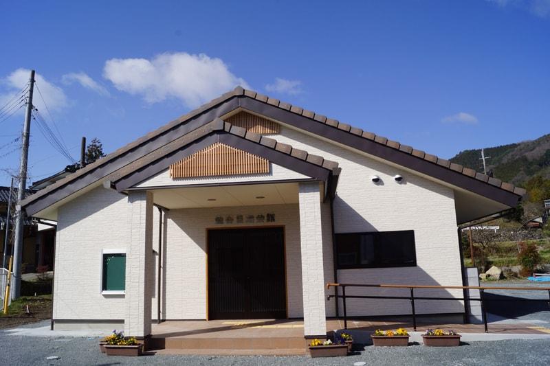 金谷自治会館