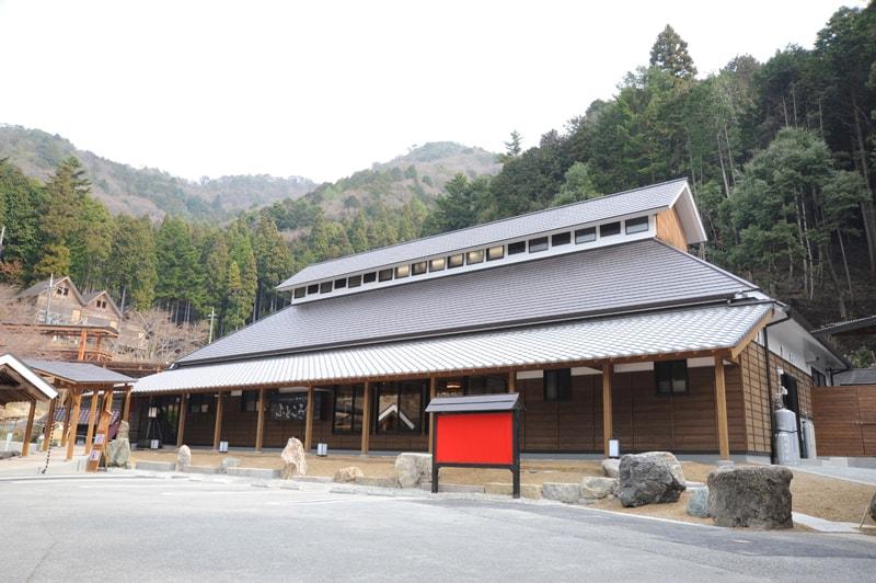 天然かさがた温泉 せせらぎの湯様 改修 (神崎郡市川町)