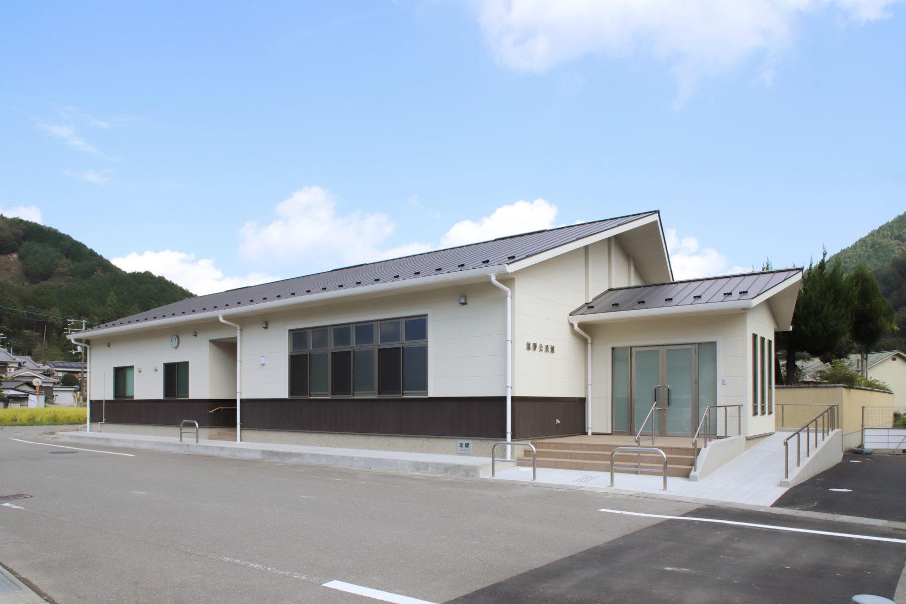 塩野公民館 (姫路市安富町)