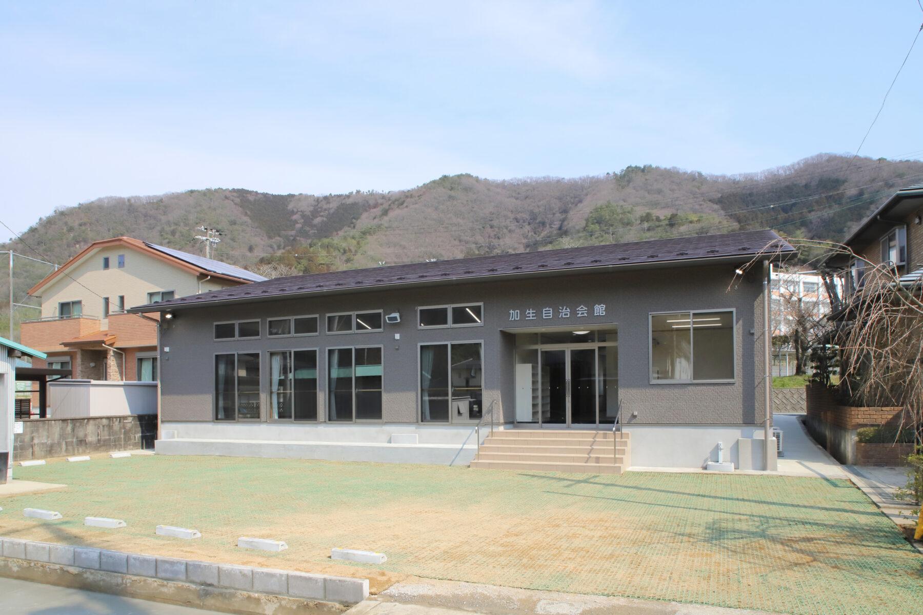 加生公民館 (宍粟市山崎町)